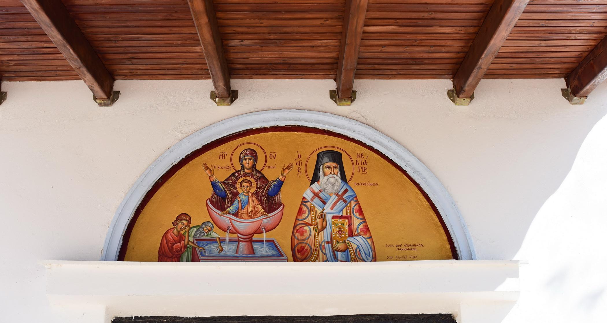 Greek Churches Marathon