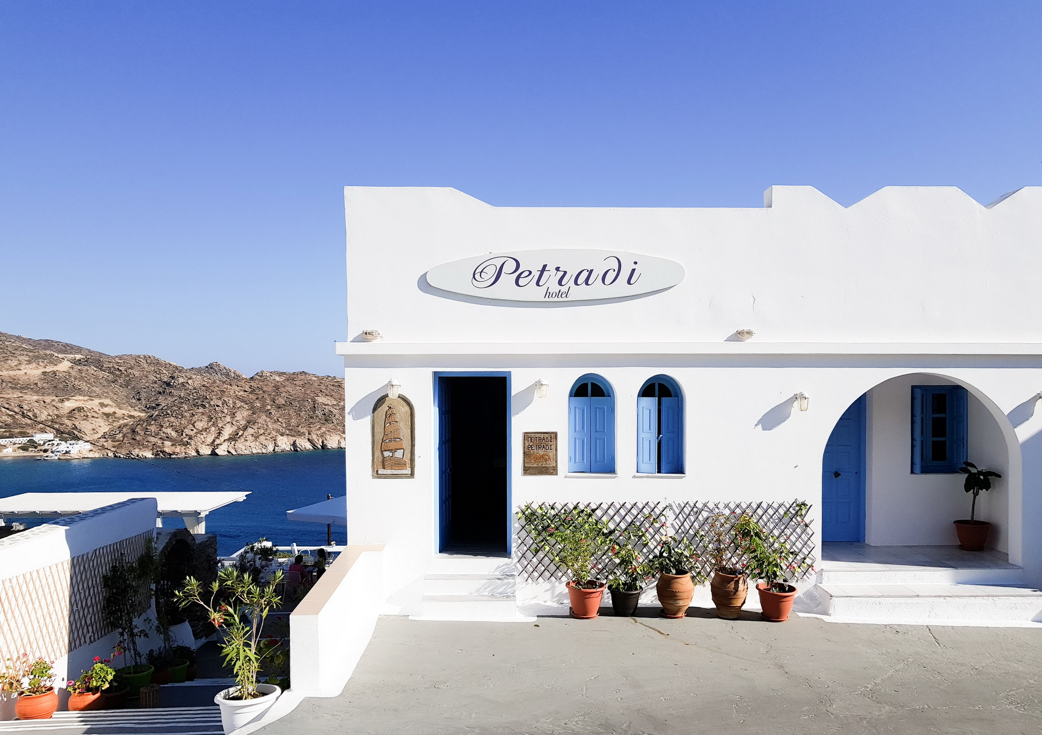 Petradi Hotel Ios Island Greece (4)